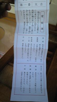 みぃこのカフェタイム♪-DVC00327.jpg