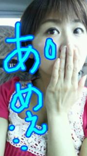 みぃこのカフェタイム♪-110611_094331_ed.JPG