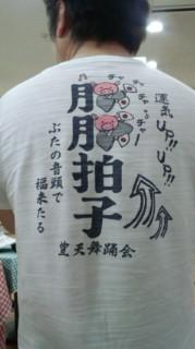 みぃこのカフェタイム♪-110628_114816.jpg