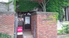 みぃこのカフェタイム♪-110701_140431.jpg