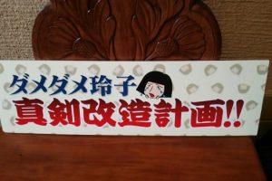blog_import_573154fd31b50