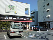 NEC_0636.jpg