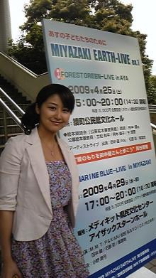 みぃこのカフェタイム♪-DVC00332.jpg