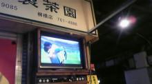 みぃこのカフェタイム♪-DVC00199.jpg