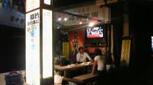 みぃこのカフェタイム♪-DVC00261.jpg