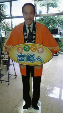 みぃこのカフェタイム♪-DVC00136.jpg