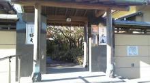 みぃこのカフェタイム♪-DVC00388.jpg