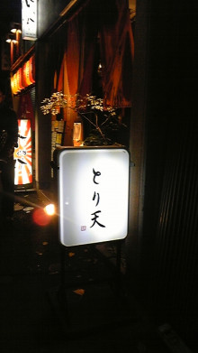 みぃこのカフェタイム♪-DVC00026.jpg