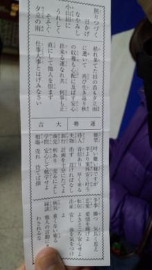 みぃこのカフェタイム♪-110103_152740.jpg