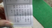 みぃこのカフェタイム♪-110103_152901.jpg