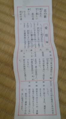 みぃこのカフェタイム♪-110418_111404.jpg