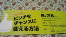 みぃこのカフェタイム♪-110526_215125.jpg