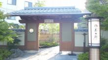 みぃこのカフェタイム♪-DSC_2201.JPG