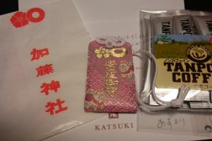 blog_import_5731546773c4b