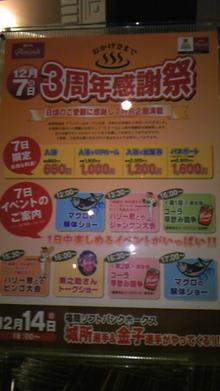 みぃこのカフェタイム♪-DVC00147.jpg