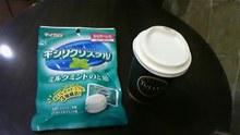 みぃこのカフェタイム♪-DVC00323.jpg