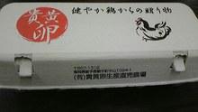 みぃこのカフェタイム♪-DVC00113.jpg