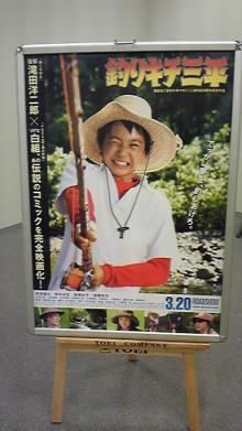 みぃこのカフェタイム♪-DVC00134.jpg