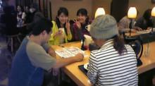 みぃこのカフェタイム♪-DVC00262.jpg