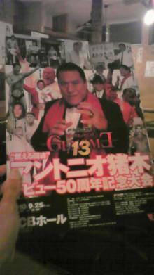 みぃこのカフェタイム♪-DVC00203.jpg