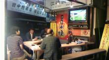 みぃこのカフェタイム♪-DVC00212.jpg