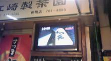 みぃこのカフェタイム♪-DVC00271.jpg